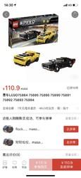 乐高LEGO赛车LEGO75884 75885 75886 75890 75891 75892 75893 75894