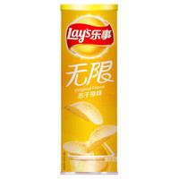 Lay's 乐事 无限薯片 104g罐装 忠于原味
