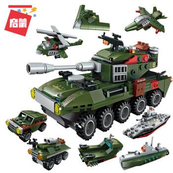 ENLIGHTEN 启蒙 100009905110 儿童积木玩具-QM-09式装甲车1803 *7件