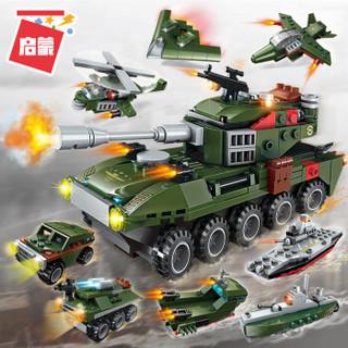 ENLIGHTEN 启蒙 100009905110 儿童积木玩具-QM-09式装甲车1803