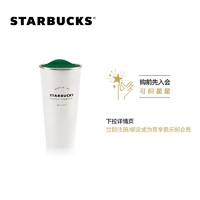 星巴克 16oz经典不锈钢桌面杯 带盖咖啡杯大容量水杯 天猫精选款
