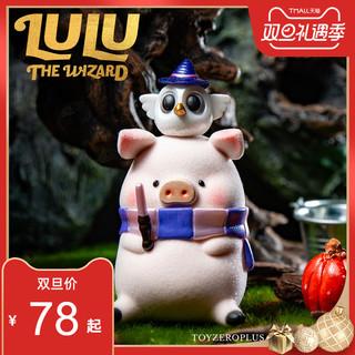 52TOYS LULU猪魔法系列