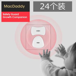 MacDaddy 宝宝防触电插座保护盖MDD-D02 2孔 6只/盒