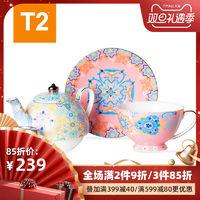 澳洲T2骨瓷茶壶套装英式简约单人子母壶下午茶茶具440mlH210ZZ282 *3件