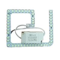 Dmail 德迈 LED改造灯板 吸顶灯灯管 24w 白