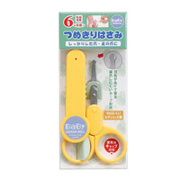 日本原装进口Green Bell匠の技6个月以上婴幼儿用匠技剪刀式指甲剪 付剪刀盖BA-104 *3件