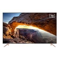 Skyworth 创维 70K5C 70英寸 4K高清平板液晶电视机