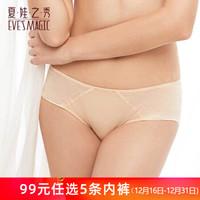 夏娃之秀内裤女性感诱惑网纱三角大码女士蕾丝内裤K3658 杏色 XL *5件