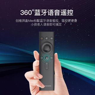 Skyworth 创维 LB1902 小湃盒子Max 智能网络电视机顶盒 2G+32G 无线wifi蓝牙语音