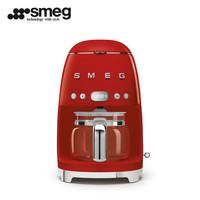 Smeg 斯麦格 DCF01 滴漏式咖啡机 魅惑红
