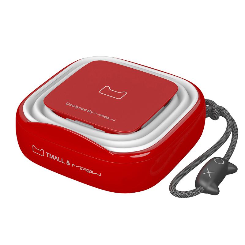 MiPow 麦泡 SPX02W-TM 天猫定制PD快充移动电源 10000毫安 天猫红