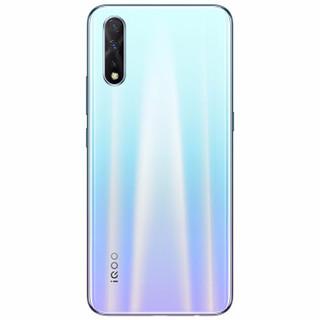 iQOO Neo 855版 4G版 智能手机 8GB+256GB 全网通 冰岛极光