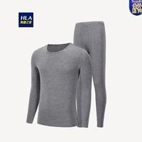 HLA 海澜之家 HUTAJ3R010A 男士保暖内衣套装
