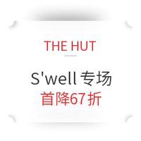The Hut  S'well专场  秋冬大促