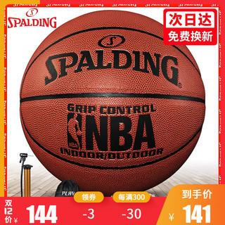 斯伯丁篮球官方正品7号成人6小学生5儿童真皮牛皮手感耐磨NBA专用