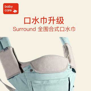 babycare新生儿四季透气宝宝腰凳多功能婴儿背带 9865薄荷蓝