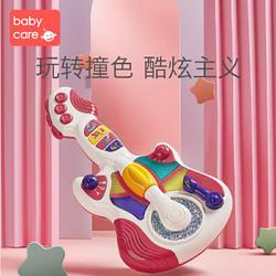 babycare宝宝音乐吉他婴儿早教益智多功能儿童可弹奏乐器音乐玩具