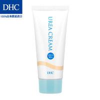 DHC软化角质霜 60g 手足脚跟膝盖肘部护理秋冬季改善干裂保湿柔嫩