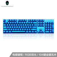 雷神机械键盘K7系列 有线104键RGB背光电镀键帽 电竞游戏电脑键盘宏 有cherry樱桃轴可选 K75蓝-黑轴