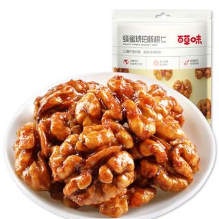 Be&Cheery 百草味 蜂蜜琥珀核桃 42g