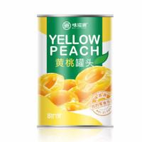 味滋源黄桃罐头砀山新鲜水果罐头休闲食品方便速食 糖水罐头 425g*5罐