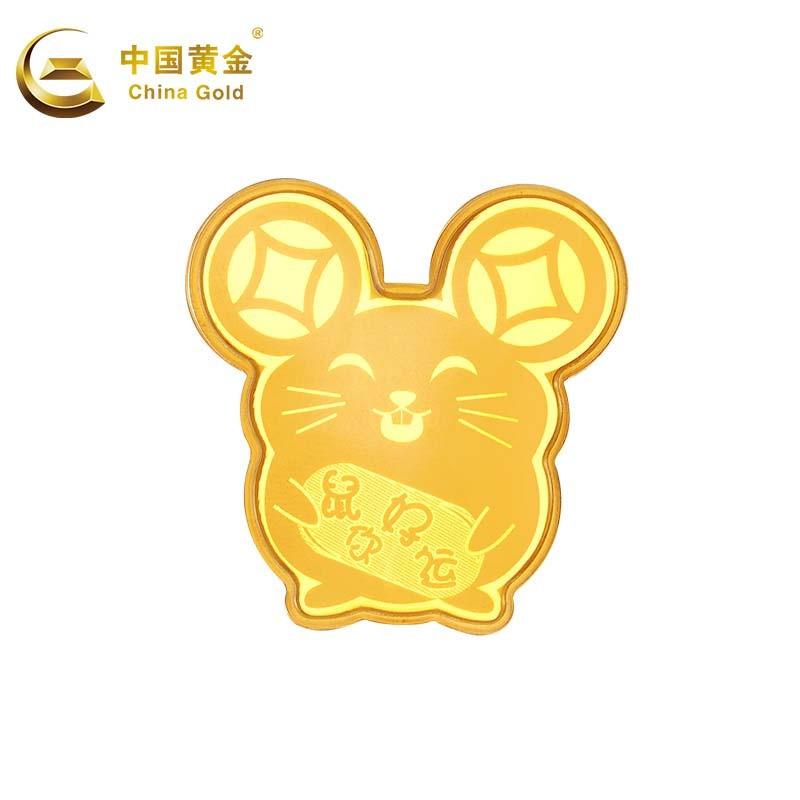 China Gold 中国黄金 足金鼠摆件 0.08g