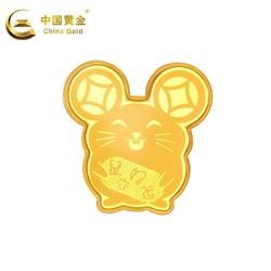 China Gold 中国黄金 足金鼠挂件 0.08g