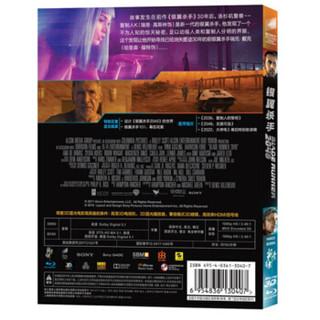 银翼杀手2049 (蓝光碟 3DBD+BD50)