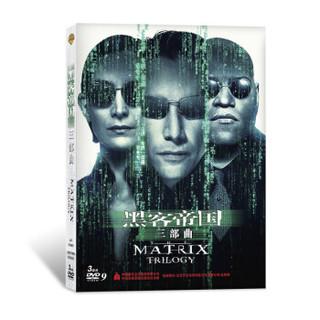 黑客帝国合集 新版(3DVD9)