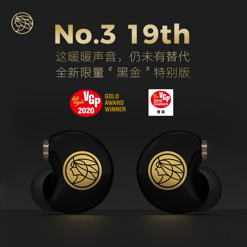 锦瑟香也TFZ NO.3新配色入耳式音乐耳机专业HIFI音乐耳返