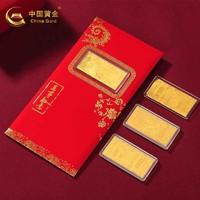 China Gold 中国黄金 如意富贵 黄金鼠新年压岁红包*2