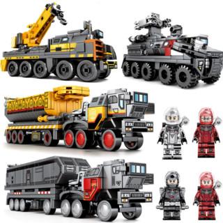 移动专享 : SEMBO BLOCK 森宝积木 流浪地球系列 火石运载工程车 4款套装