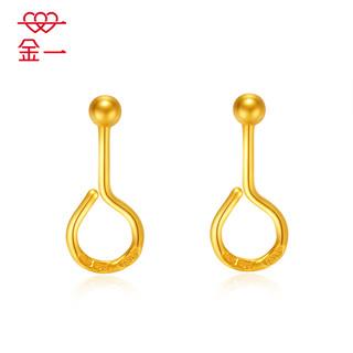 金一 AAF001 光珠足金耳环 0.96g *2件