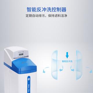 OriginWater 碧水源 U611-1T 家用全屋净水器过滤器
