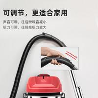 亚都吸尘器家用小型大吸力大功率干湿两用式超静音强力桶式吸尘机