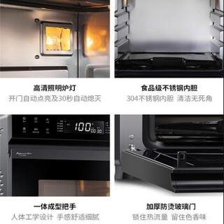 Changdi 长帝 32升ZTB32N全新蒸烤一体4.0