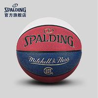 SPALDING 斯伯丁 M&N CLOT红蓝白联名款7号PU室内外篮球76-687Y
