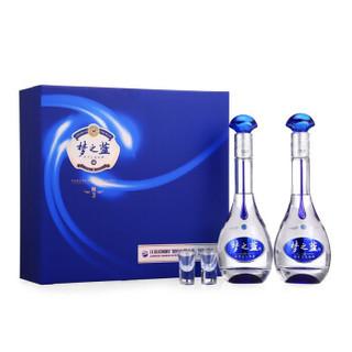 洋河(YangHe) 蓝色经典 梦之蓝M3 52度 500ml*2 礼盒装 浓香型白酒 口感绵柔