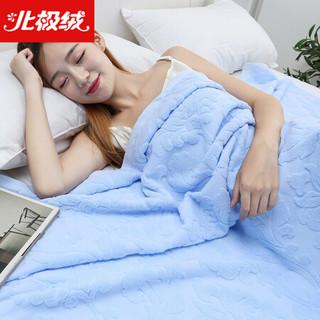 北极绒全棉毛巾被纯棉加厚老式毛毯单人双人素色提花四季居家办公午睡夏季空调毯盖毯子床单 欧雅蓝150*200cm *3件