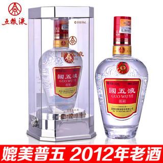 五粮液国五液陈酿52度500ml 浓香型白酒单瓶装