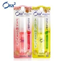 日本进口ora2皓乐齿净澈气息口气清新剂 柑橘覆盆子口喷套装