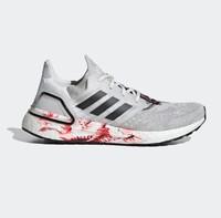 adidas 阿迪达斯 ULTRABOOST 20 跑步运动鞋