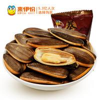 来伊份山核桃味瓜子250g焦糖香瓜子零食葵花籽小包装散装非2斤装