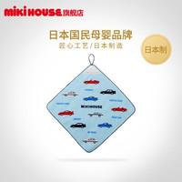 MIKIHOUSE男女童日本制卡通儿童擦手巾15-4099-266 藏蓝色