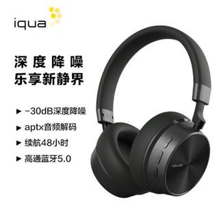 iqua HF001A 无线主动降噪耳机蓝牙 音乐电脑吃鸡游戏头戴式 HF001A 旗舰版