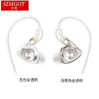 SIMGOT/兴戈 EM5洛神发烧hifi铜雀圈铁混合娄氏五单元绕耳入耳式耳机