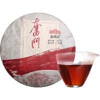 云南海湾老同志普洱茶熟茶七子饼茶 2019年奋斗熟茶357g滋味醇厚