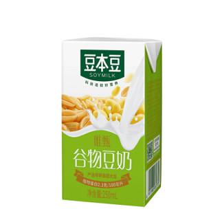 豆本豆 豆本豆 唯甄谷物豆奶250ml*24盒 整箱装