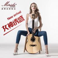 Merida美丽达吉他专业弹奏半手工全单吉他41寸电箱指弹民谣吉他