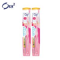 日本进口ora2皓乐齿 顶端超细毛软毛牙刷2支装小刷头温和清洁牙齿